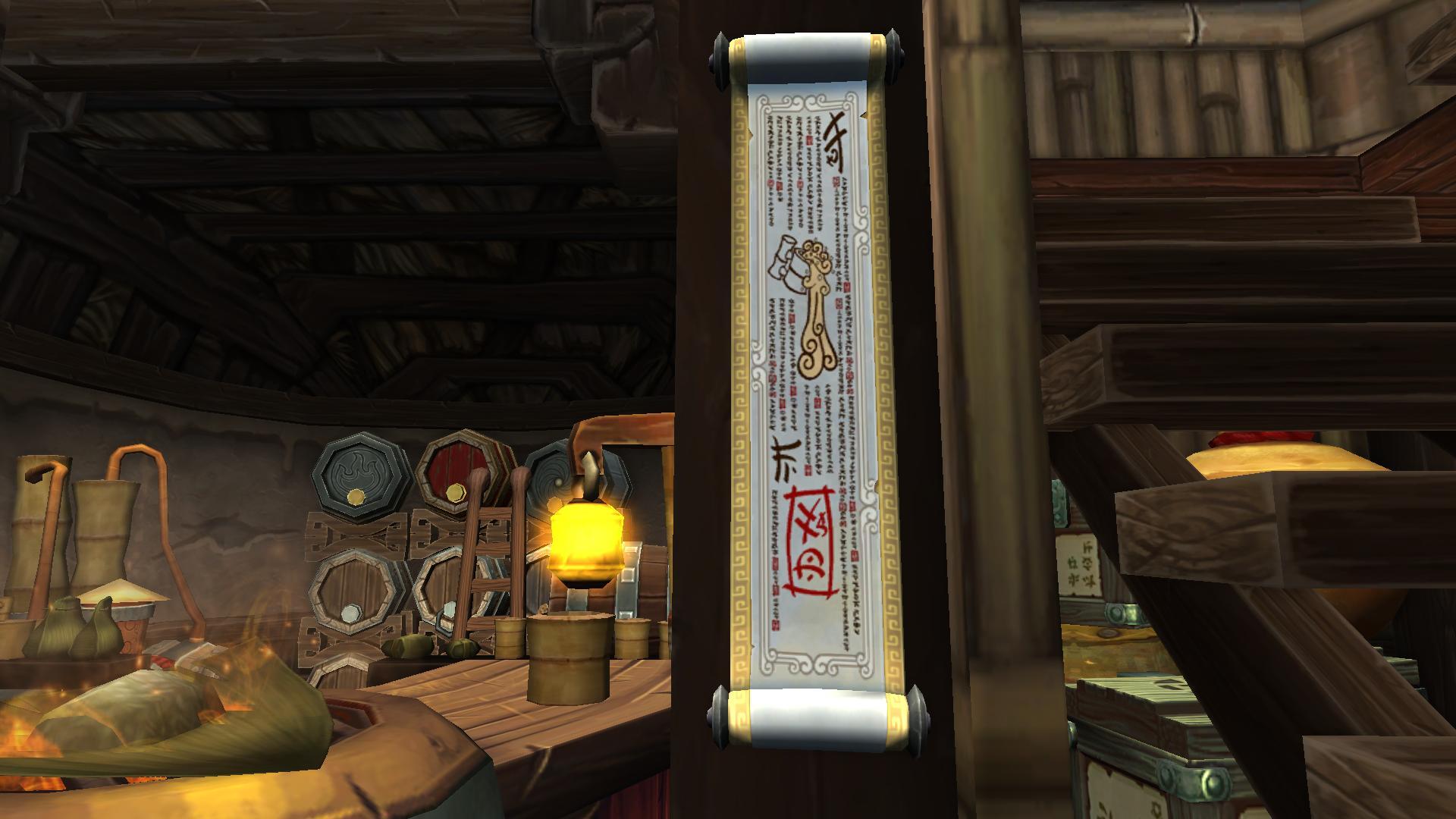Pandarian Scroll